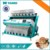 New Facorty Price Cashew Nut Kernel Grading Sorter /Color Sorting Machine for Nuts