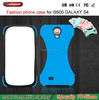 Slim armor cell phone case for samsung galaxy s4 case armor ,for samsung galaxy s4 case supports Trade Assurance