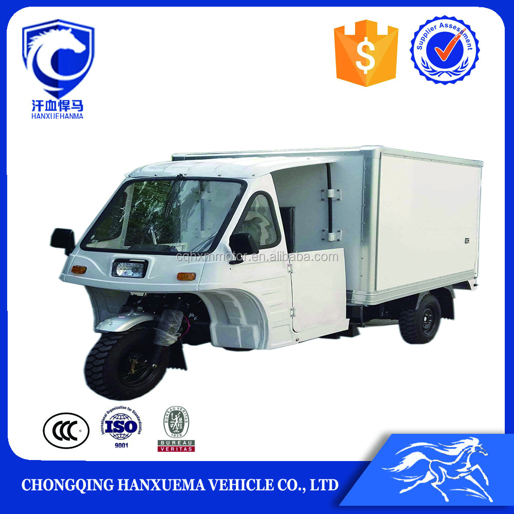 Chinese cheap price mobile food cart commercial fast food three wheel motorcycle