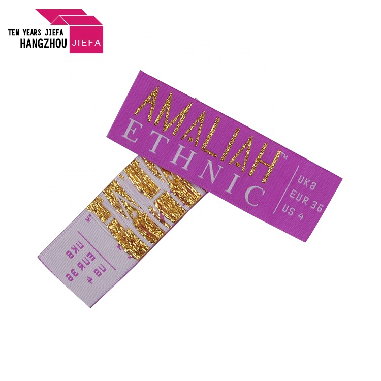 high density custom golden yarn private woven cloth labels