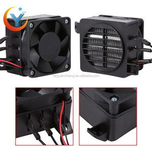 mini fan heater 12V 24V 100/150/250W PTC Air Heater fan cheap price