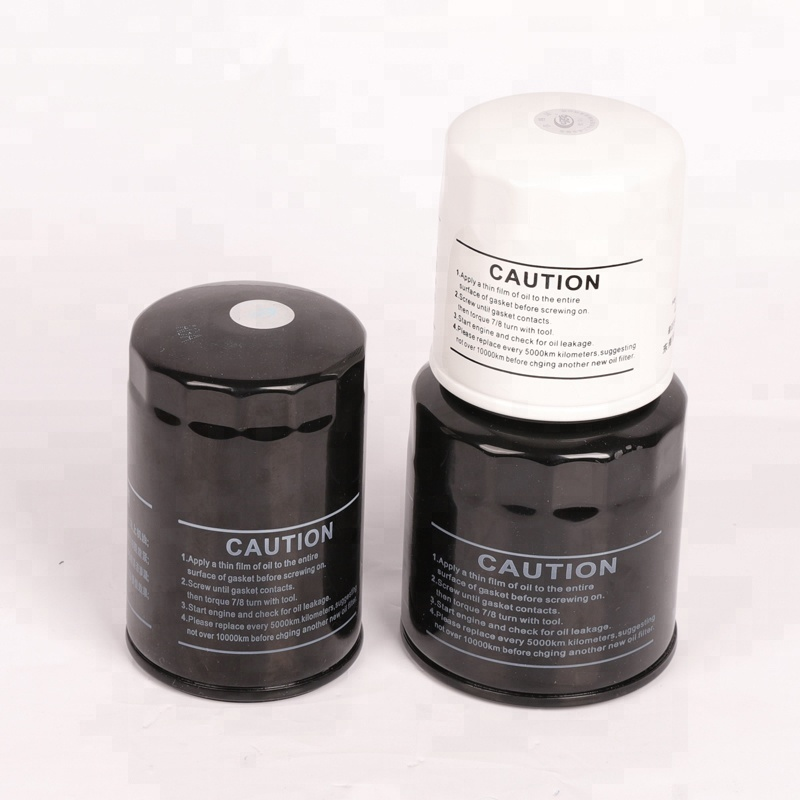 Auto Parts MD069782 Diesel Fuel Filter Engine Fuel Filter