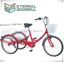 "24"" tricycle for elderly/trike for kindergarten/Shopping Tricycle/ flying trikes Delivery trike for old people/GW7002-1 speed"
