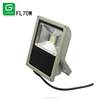 High Brightness New Design China Supplier 70W LED Flood Light Outdoor