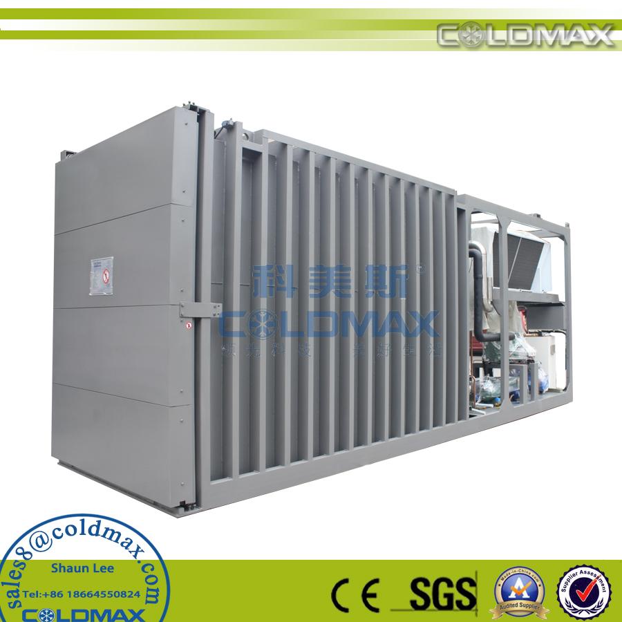 cooling machine