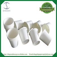 Good quality white cheap paper cup for sale