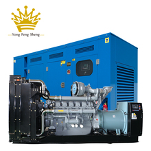 Water Cool 640KW 800 KVA Silent Type Diesel Generator Set