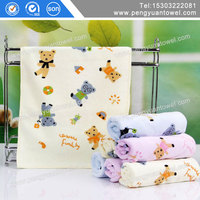 pengyuan wholesale hand-towel stocklots