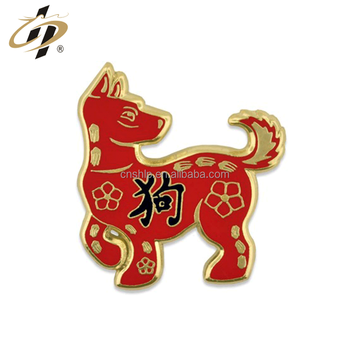 Custom Chinese Zodiac dog year metal colour enamel gold pins