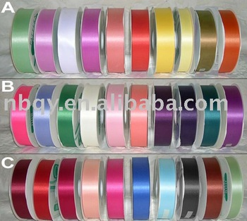 color ribbons for gift