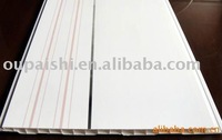 PVC ceiling wood imitation