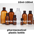 manufacturer of pharmaceutical plastic bottles 10ml- 100ml - 1000ml