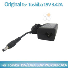 power supply adapter for Toshiba 19V 3.42A 65W charger PA3714U-1ACA 5.5*2.5mm secure ic