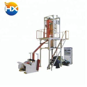 Double Color Extrusion Blow Moulding Striped Film Blowing Machine For Packing Bags