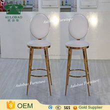 Party Furniture cheap high rose gold metal bar stools