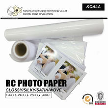 Waterproof RC photo paper roll, high glossy inkject RC Photo Paper