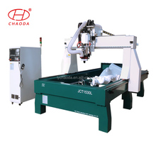 3d wood cutting machine & 3d wood carving machine price