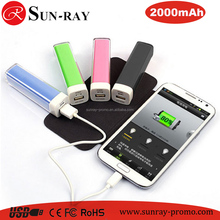 Top seller manual for power bank 2000mah, Promotion cheap power bank, OEM custom logo 2000mAh power bank