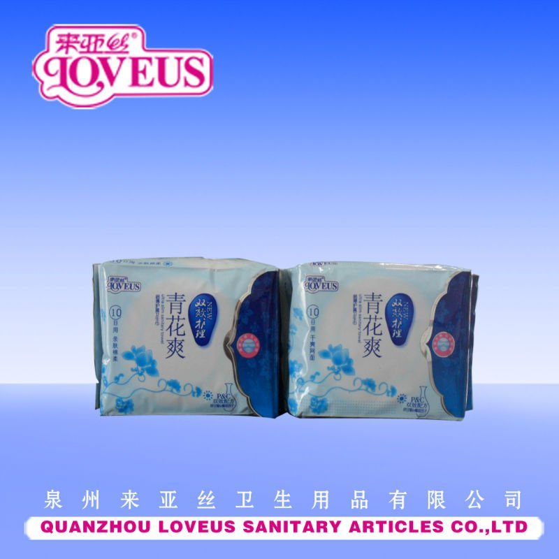 Disposable Sanitary Napkin Products