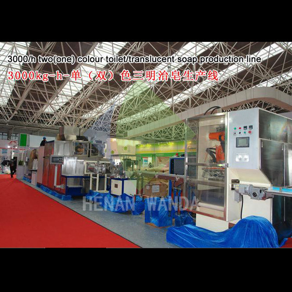 laundry soap production plant / laundry soap production line