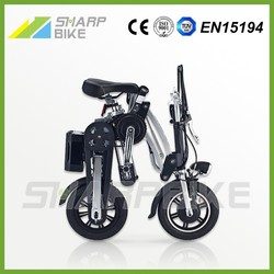 2015 new style CE approved 12 inch 250w sport handy pocket bike with cheap price