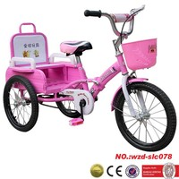 double seat children tricycle for sale hebei factory