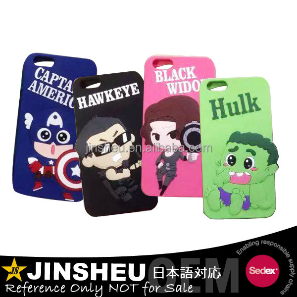 Korean Mobile Accessory Unbreakable Marvel Phone Cases