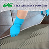 high quality porcelain tile bond adhesives