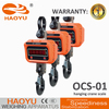 /product-detail/10-ton-hanging-scale-weighing-scale-crane-t-scale-60584569694.html