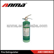 Fire extinguisher monoammonium phosphate fire extinguisher