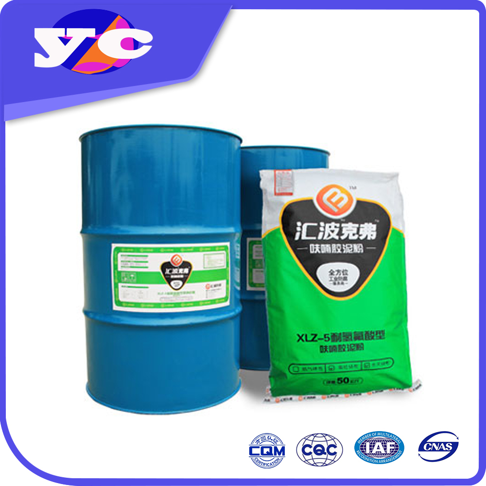 High purity industrial chemical 2 5-bis(hydroxymethyl)furan