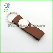Fashion High Quality keychain leather lanyard(LD-38)