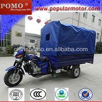 250CC THREE WHEEL MOTORCYCLE FACTORY