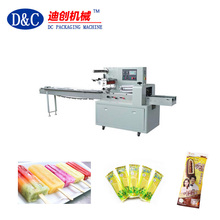 high speed stainless steel filling packing machine for popsicle/ice lolly/ice-sucker