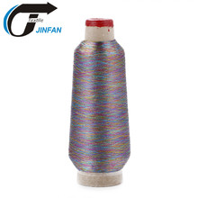 mixed multi color metallic cord/rope /thread for embroidery metallic yarn