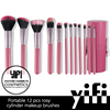 YIFI cosmetics your own brand makeup for resale pink color 12pcs makeup brush