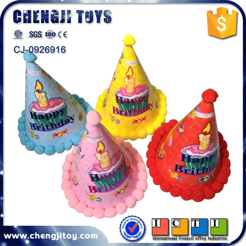 Birthday Party Gift Paper Happy Cone Hat Birthday Cap for Kids