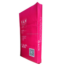 25kg 50kg flour rice feed polypropylene BOPP film laminated pp woven pet food bag, pet feed bag