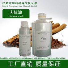 Professional Cinnamon bark oil spices manufacturer with low price