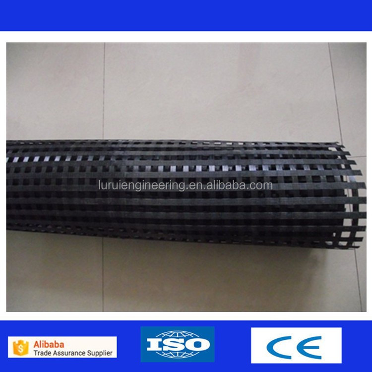 Warp knitted polyester geogrid price with PVC coating
