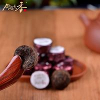 health sex tonic for men chinese loose pu erh tea