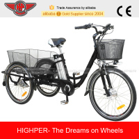 250W 26 Inch Alloy Electric Tricycle, 3 Wheel Electric Bike For Adult (EL08L)