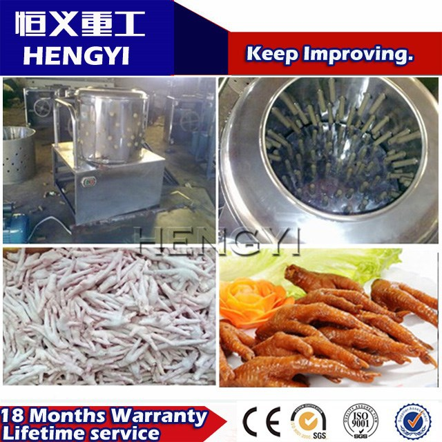 Factory price 18 months warranty stainless steel chicken feet peeling machines