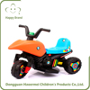 H-8918F motorcycle factory PP plastic kids motorcycle with CCC certificate