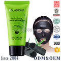 wholesale OBM ODM OEM Private Label facial blackhead remover deep cleansing peel off face black mask to remove black head