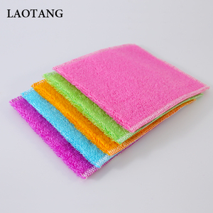 Household Kitchen cleaning cloth bamboo clean towel