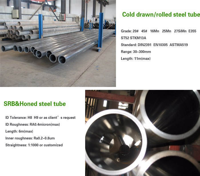 E355 ST52 Cold Rolled Tube CDS BKS Hydraulic Honed Steel Tube