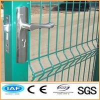 Export fence gate lock