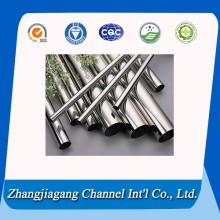 firm 316l stainless steel sss tube manufacturers in china