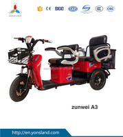 2016 new design three wheels electric tricycle with two seats